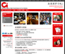 chinese webpage designs