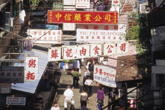 Chinese SEO