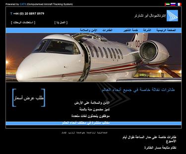 multi-lingual website designer