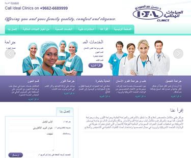 websites - multi-lingual