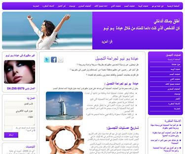 multi-lingual web designs