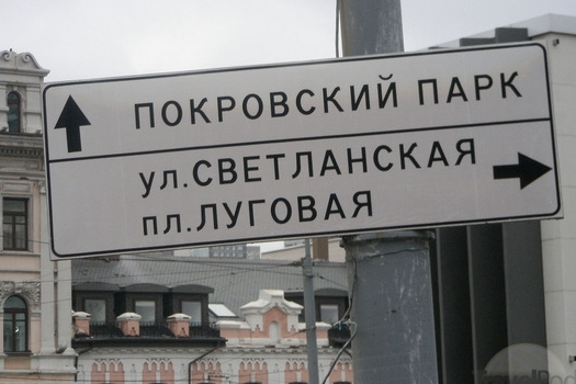 Russian SEO
